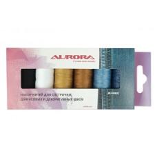Набор ниток Aurora для отстрочки, джинсовых и декоративных швов AU-N80C