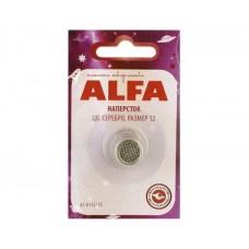 Напёрсток ALFA, размер 12 AF-H10312S