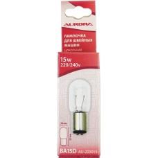 Лампочка Aurora для швейной машины цокольная 15W AU-205015