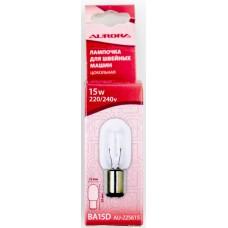 Лампочка Aurora для швейной машины цокольная 15W AU-225615