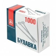 Булавки цельнометаллические С3-0545 1000 шт