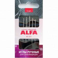 Иглы ALFA для слабовидящих AF-221