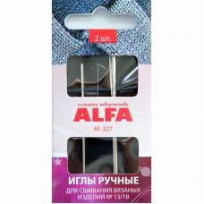 Иглы ALFA для вязаных изделий № 13/18 AF-227