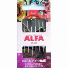 Иглы ALFA для гобеленовой вышивки № 18/22 AF-228