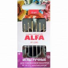 Иглы ALFA для гобеленовой вышивки № 18/22 AF-228G