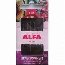 Иглы ALFA для гобеленовой вышивки № 22/26 AF-229