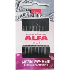 Иглы ALFA для вышивания № 8 AF-234