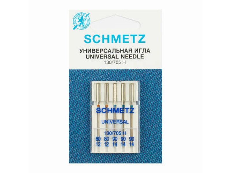 Иглы Schmetz универсальные № 80-90 5 шт. 130/705H