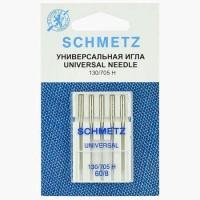 Иглы Schmetz универсальные № 60 5 шт. 130/705H