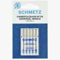 Иглы Schmetz универсальные № 70-100 5 шт. 130/705H