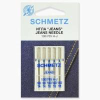 Иглы Schmetz для джинса № 90-110 5 шт. 130/705H-J
