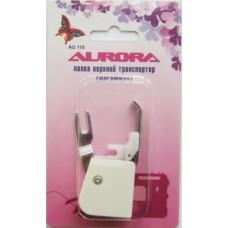 Лапка Aurora верхний транспортер (шагающая), 5 мм AU-118