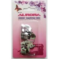 Комплект подрубочных лапок Aurora AU-121