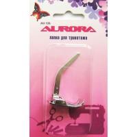Лапка Aurora для трикотажа AU-126