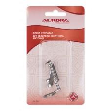 Лапка Aurora для вышивки, квилтинга и стежки открытая AU-168