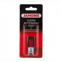 Лапка Janome для петли 200-123-006