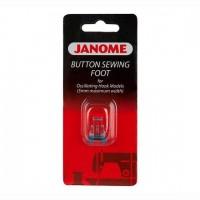Лапка Janome для пуговиц 200-131-007