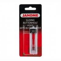 Лапка Janome для петли 200-134-000