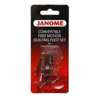 Набор Janome для квилтинга 202-002-004