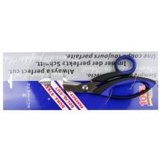 Ножницы Schmetz портновские 20 см 74520