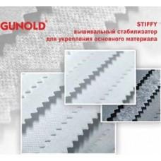 Флизелин Gunold Stiffy клеевой отрывной 40г/м2 1620B