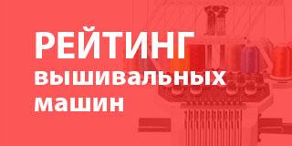 https://sewingadvisor.ru/pp/5vysh/