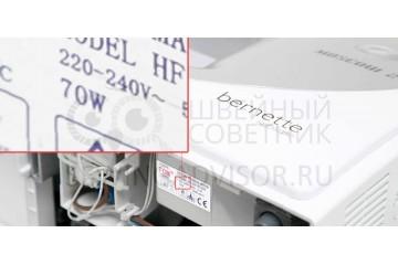 bernette-moscow-2-motor-360x240.jpg