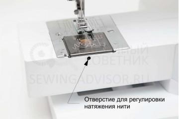 bernette-moscow-5-natyazh2-360x240.jpg