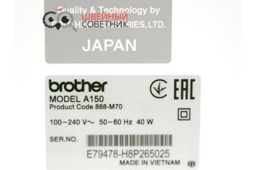 brother-a-150-b-360x240.jpg