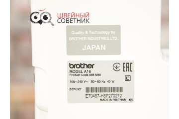 brother-a16-m-360x240.jpg