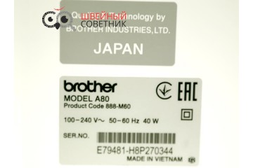 brother-a-80-m-360x240.jpg