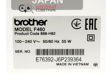 brother-f460-b-360x240.jpg