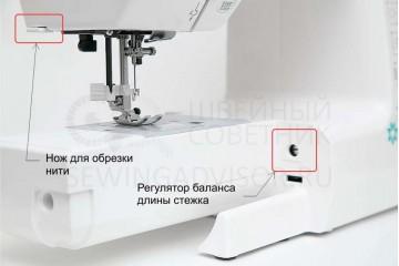 elna-easyline-50-b-n3-360x240.jpg