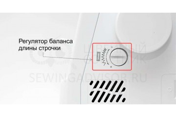 husqvarna-e20-balans3-360x240.jpg