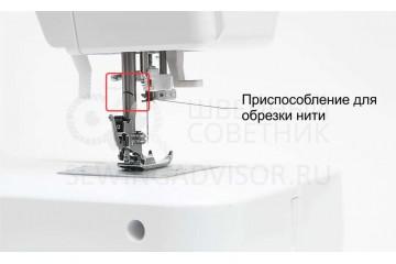 husqvarna-e20-nozh3-360x240.jpg