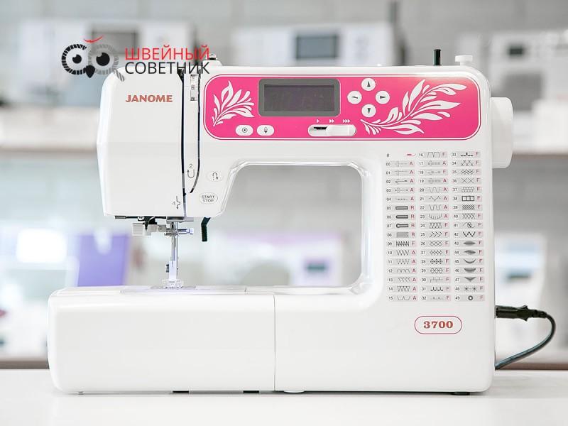 Швейная машина Janome 3700 купить в России: цена, отзывы — Швейный Советник