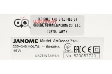 janome-7108-s-360x240.jpg