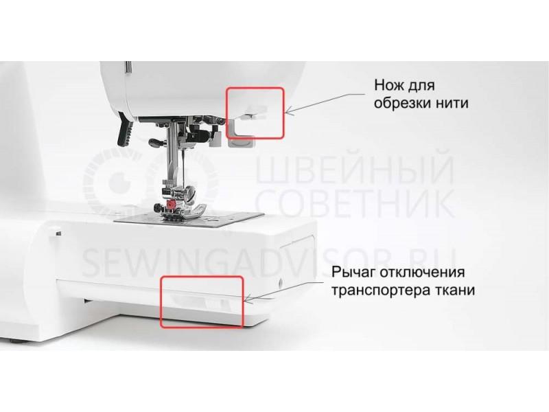 Транспортер ткани швейной машинки купить верхний транспортер для швейной машинки зингер