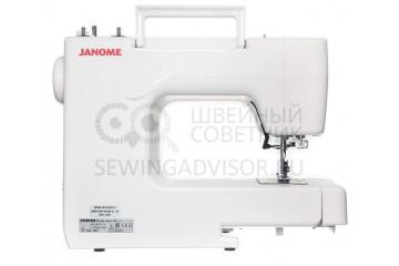 janome-japan-959-back2-360x240.jpg