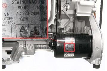 janome-japan-959-motor-360x240.jpg