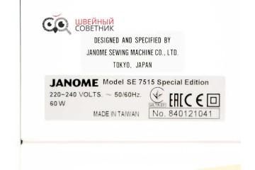 janome-7515se-b-360x240.jpg