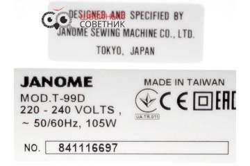 janome-t99-b-360x240.jpg
