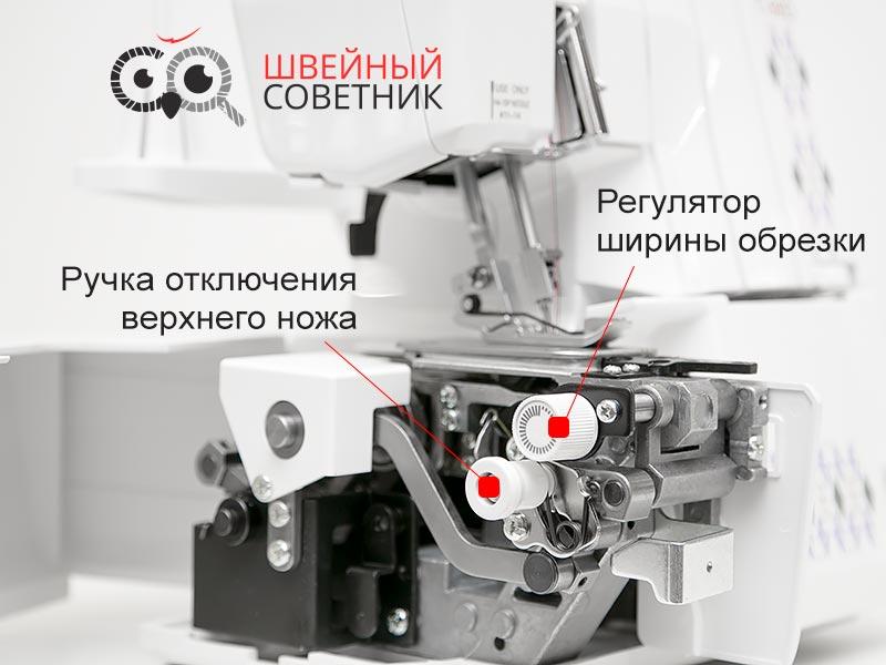 Оверлок Janome T-99D