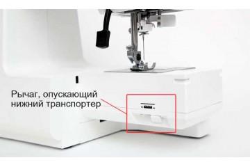 pfaff-smarter-140-nt-360x240.jpg