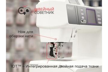 pfaff-amb-2-e-360x240.jpg