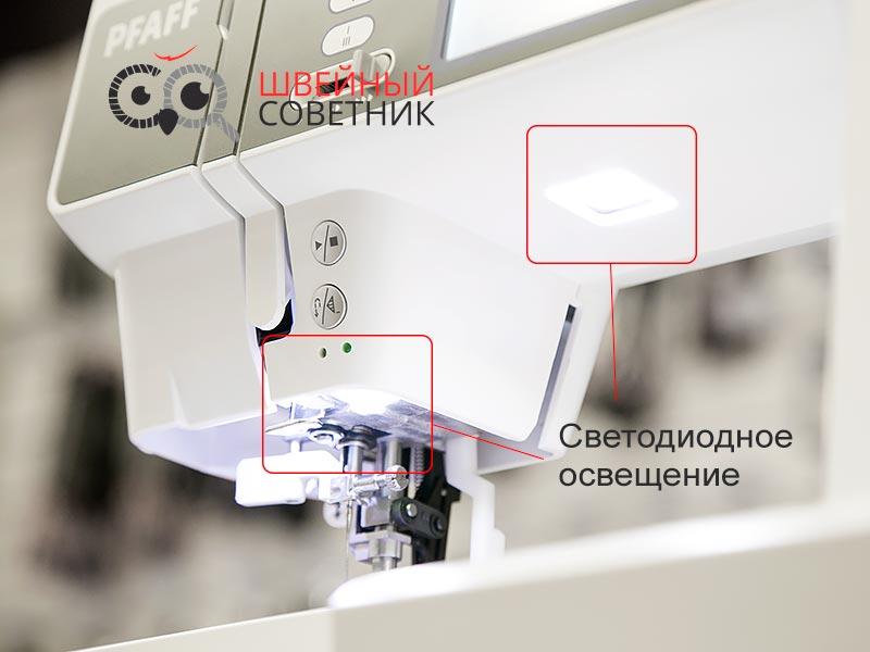 Швейная машина Pfaff Quilt Ambition 2.0
