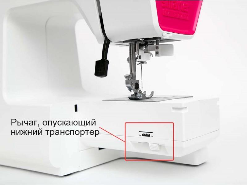 как опустить нижний транспортер на швейной