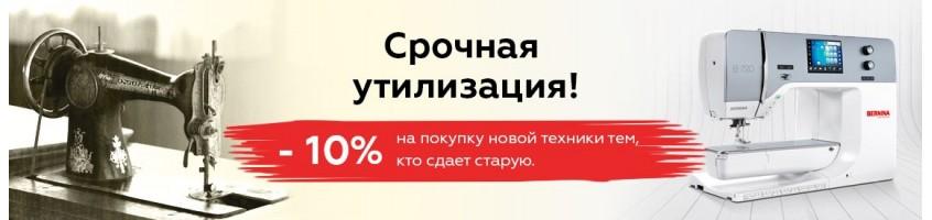utilization-846x200.jpg
