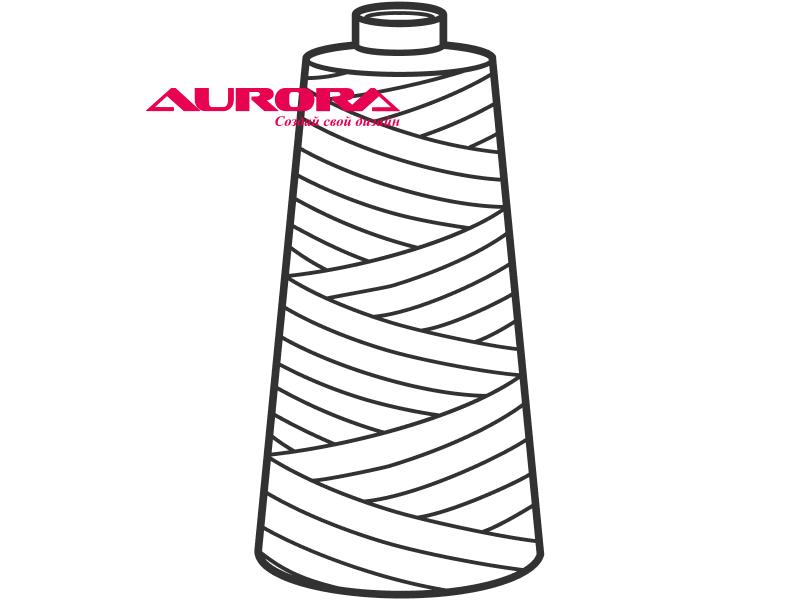 Нитки Aurora вышивальные матовые №120 1000 м