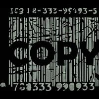 Дизайн машинной вышивки Штамп Copy скачать